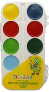 Краски акварельные в пластмассовой упаковке, 10 цветов (00910)