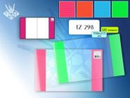 Обложка для дневников и тетрадей; (350x215 мм)  (06241)