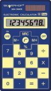 Калькулятор 8разр.,карманный 2пит тонкий синий School SHA-130SCB Silwerhof