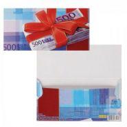 Открытка-конверт д/денег 85*165 Без надписи 1-10-0073